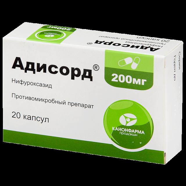 Адисорд капсулы 200мг №20 купить в Москве по цене от 290 рублей