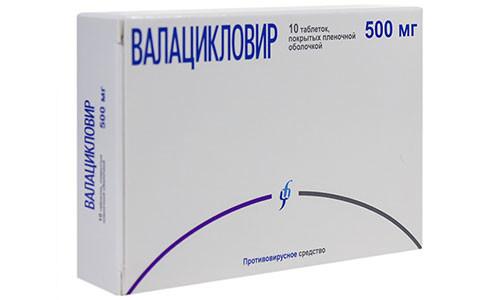 Валацикловир Изварино таблетки п.о. 500мг №10 купить в Москве по цене от 835 рублей