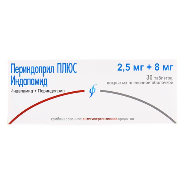 Периндоприл+Индапамид Изварино таблетки п.о. 8мг+2,5мг №30 купить в Москве по цене от 602 рублей