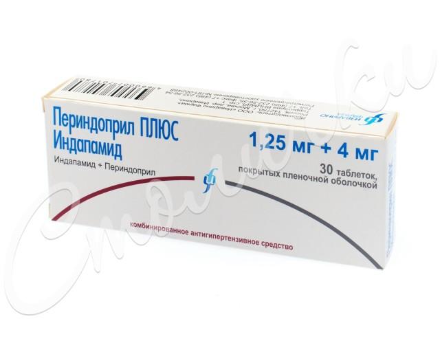 Периндоприл+Индапамид Изварино таблетки п.о. 4мг+1,25мг №30 купить в Москве по цене от 487 рублей