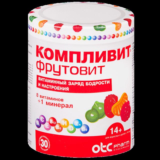 Компливит Фрутовит пастилки №30 купить в Москве по цене от 0 рублей