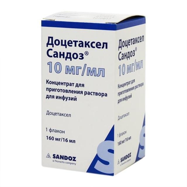 Доцетаксел Сандоз концентрат для приготовления раствора для инфузий 10мг/мл 16мл №1 купить в Москве по цене от 20834 рублей