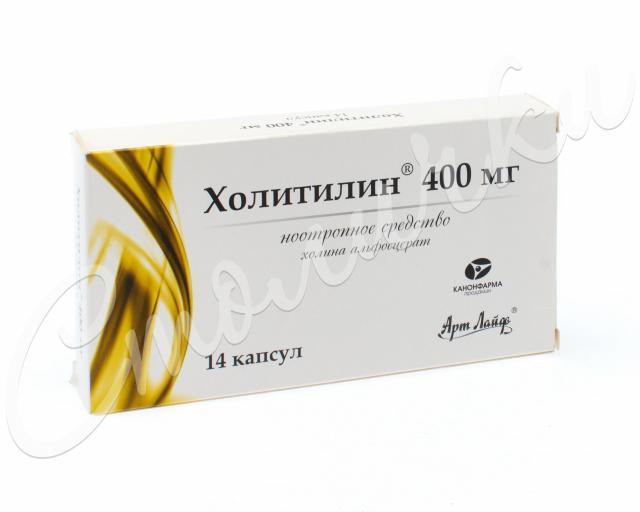 Холитилин капсулы 400мг №14 купить в Москве по цене от 428 рублей