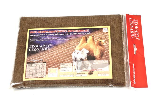Леонарда пояс из верблюжьей шерсти р.3 купить в Москве по цене от 391 рублей