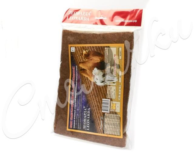 Леонарда пояс из верблюжьей шерсти р.6 купить в Москве по цене от 437 рублей