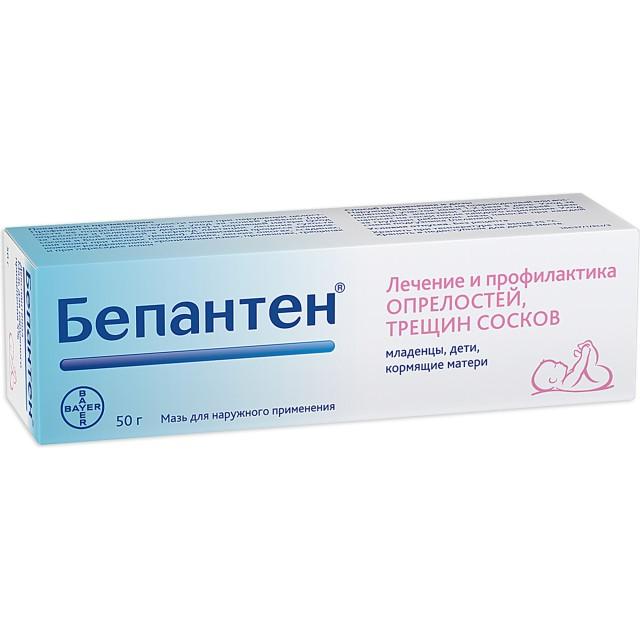 Бепантен мазь 5% 50г купить в Москве по цене от 561 рублей