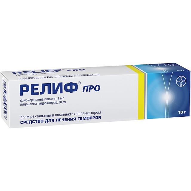 Релиф Про крем ректальный 10г купить в Москве по цене от 0 рублей