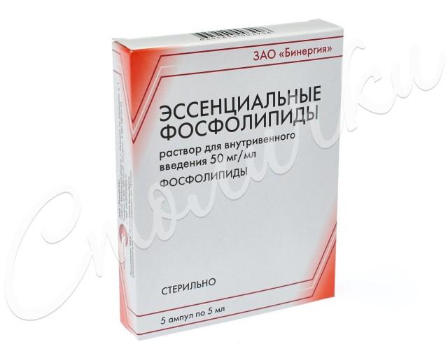 Эссенциальные фосфолипиды раствор для инъекций 50мг/мл 5мл №5 купить в Москве по цене от 647 рублей