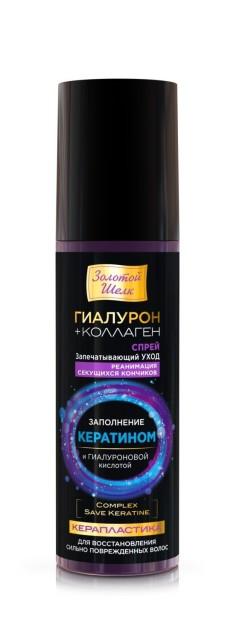 Золотой шелк спрей для волос Керапластика 150мл купить в Москве по цене от 186 рублей