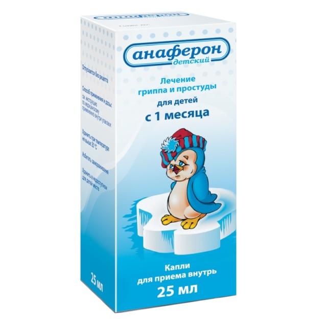 Анаферон детский капли 25мл купить в Москве по цене от 291 рублей