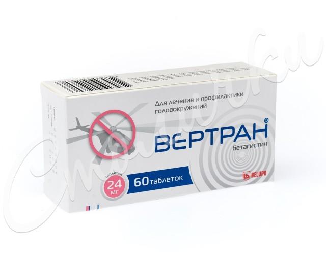 Вертран таблетки 24мг №60 купить в Москве по цене от 434 рублей
