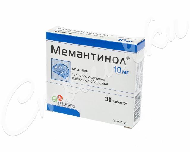 Мемантинол таблетки п.о 10мг №30 купить в Москве по цене от 564 рублей