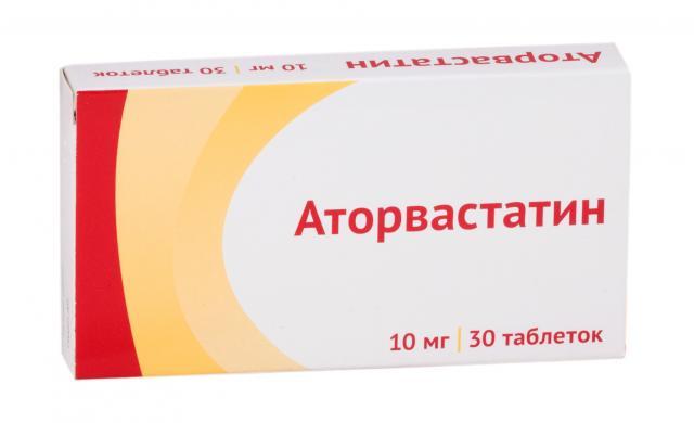 Аторвастатин таблетки 10мг №30 купить в Москве по цене от 181 рублей