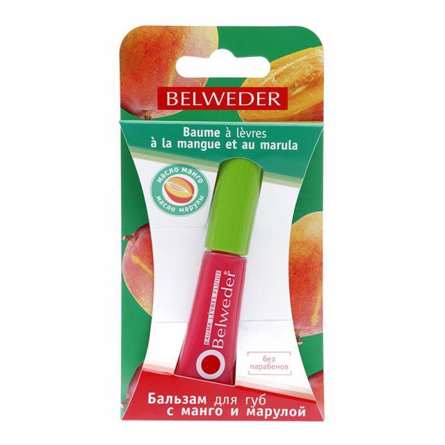 Бельведер бальзам для губ манго/марула 7мл купить в Москве по цене от 303 рублей