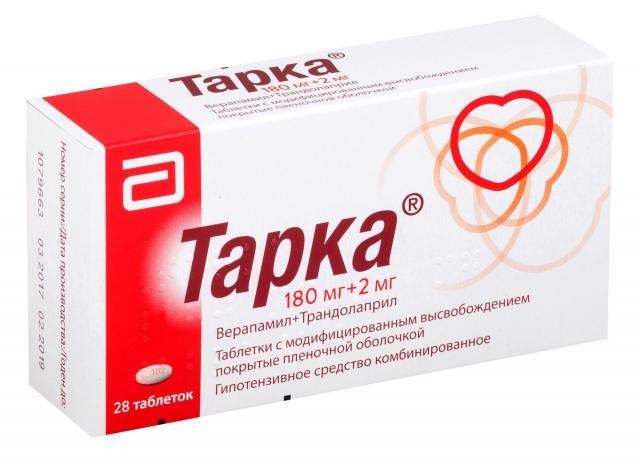 Тарка таблетки с модифицированным высвобождением 2мг + 180мг №28 купить в Москве по цене от 795 рублей