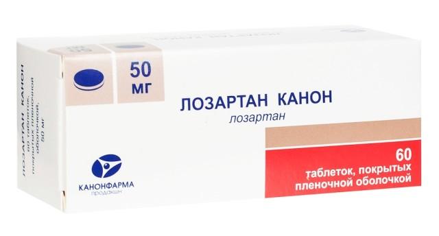 Лозартан Канон таблетки п.о 50мг №60 купить в Москве по цене от 183.5 рублей