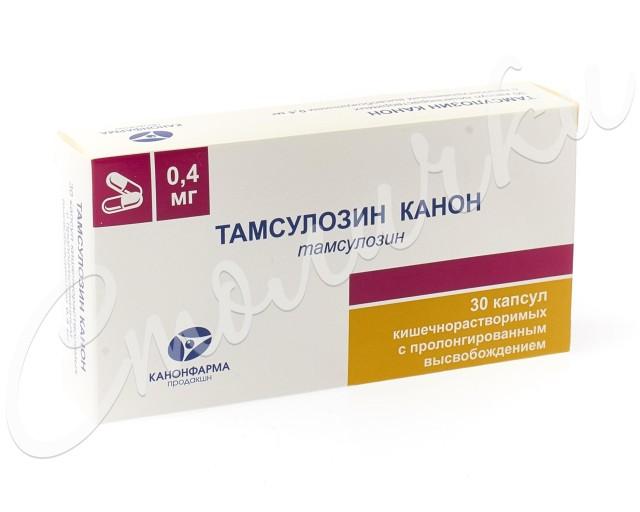 Тамсулозин Канон капсулы пролонг. 0,4мг №30 купить в Москве по цене от 436 рублей