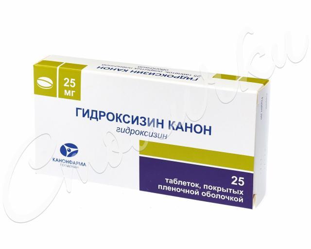 Гидроксизин Канон таблетки п.о 25мг №25 купить в Москве по цене от 100.5 рублей