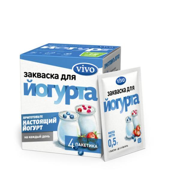 Закваска Виво Йогурт 0,5г №4 купить в Москве по цене от 263 рублей