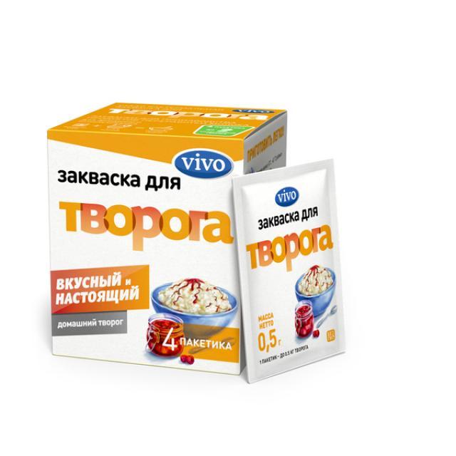 Закваска Виво Творог 0,5г №4 купить в Москве по цене от 238 рублей