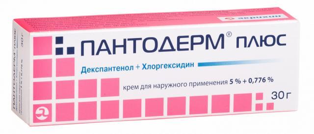 Пантодерм плюс крем 30г купить в Москве по цене от 322 рублей