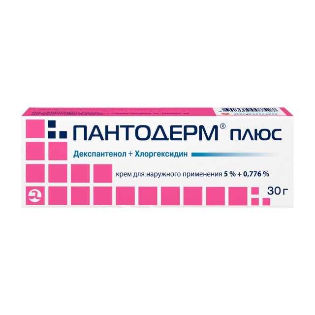 Пантодерм плюс крем 30г купить в Москве по цене от 330 рублей