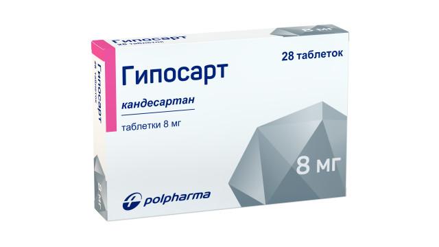 Гипосарт таблетки 8мг №28 купить в Москве по цене от 268 рублей