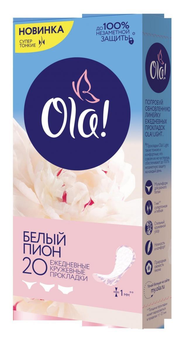 Ола прокладки ежедневные лайт стринг мультиформ белый пион №20 купить в Москве по цене от 53 рублей