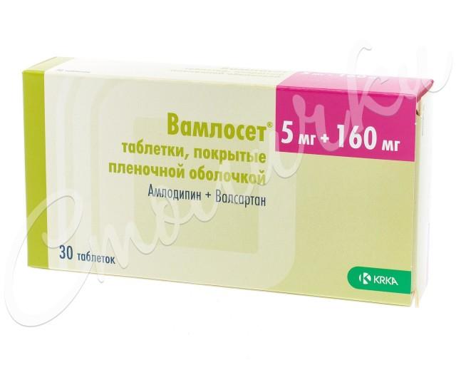 Вамлосет таблетки п.о 5мг+160мг №30 купить в Москве по цене от 470 рублей