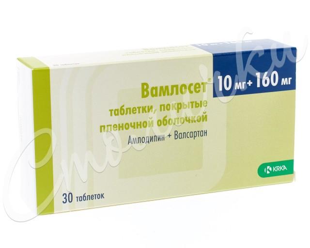 Вамлосет таблетки п.о 10мг+160мг №30 купить в Москве по цене от 494 рублей
