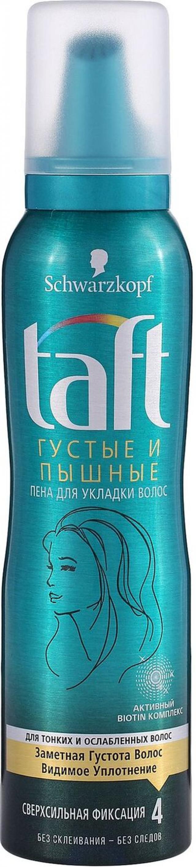 Тафт пена для волос Густые и пышные 150мл купить в Москве по цене от 0 рублей
