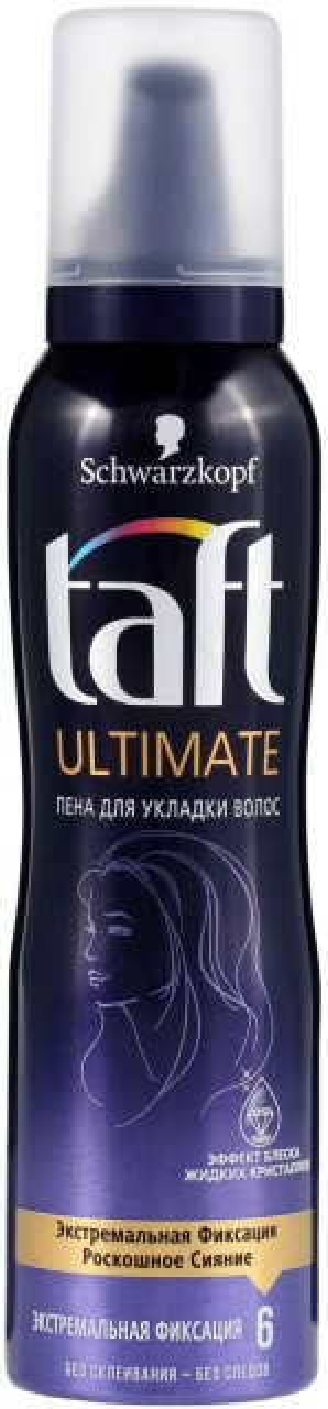 Тафт пена для волос Эффект сияющего блеска 150мл купить в Москве по цене от 0 рублей