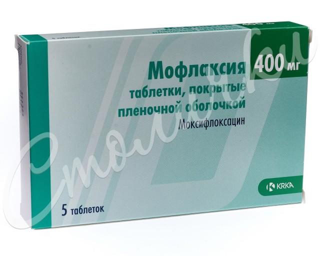Мофлаксия таблетки п.о 400мг №5 купить в Москве по цене от 373 рублей
