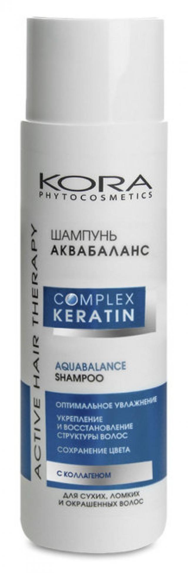 Кора шампунь Аквабаланс 250мл 45710 купить в Москве по цене от 370 рублей