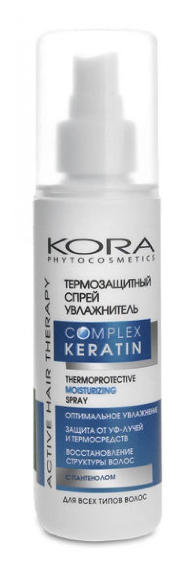 Кора спрей для волос термозащ.увлажн. 150мл 45758 купить в Москве по цене от 327 рублей