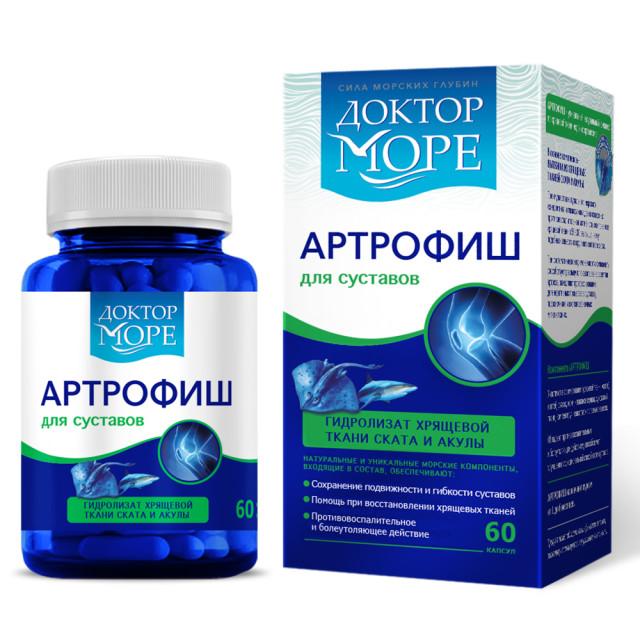 Доктор Море Артрофиш капсулы 0,5г №60 купить в Москве по цене от 854 рублей