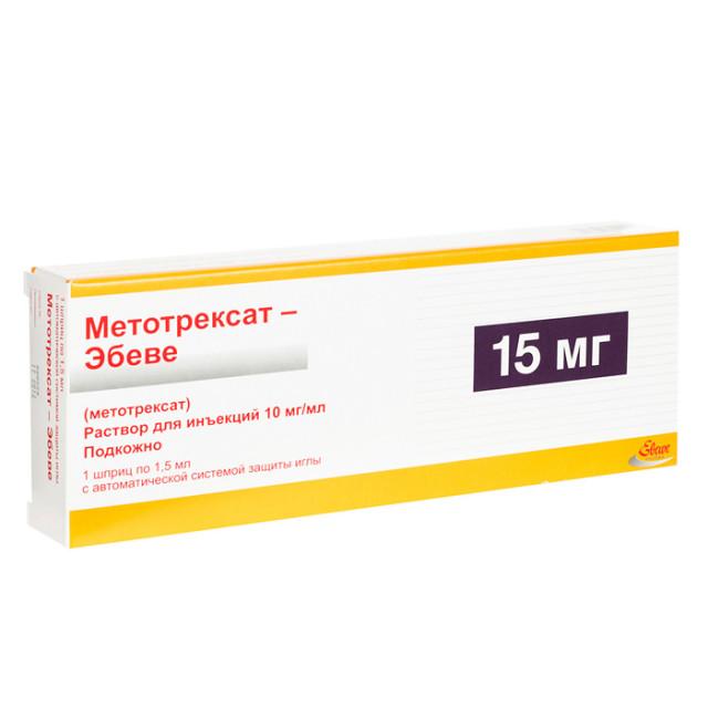Метотрексат-Эбеве раствор для инъекций 10мг/мл 1,5мл №1 купить в Москве по цене от 977.5 рублей