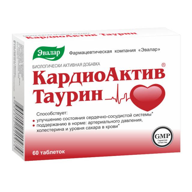 Кардиоактив Таурин Эвалар таблетки 500мг №60 купить в Москве по цене от 405 рублей