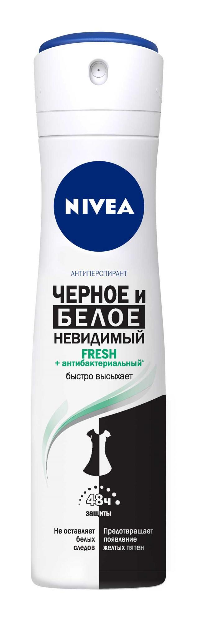 Нивея дезодорант-спрей Невид.защита для черного и белого Фреш 150мл 88674 купить в Москве по цене от 0 рублей