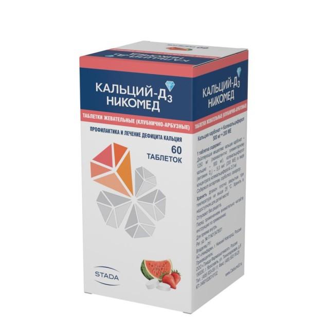 Кальций Д3 Никомед клубника/арбуз таблетки жевательные №60 купить в Москве по цене от 387 рублей