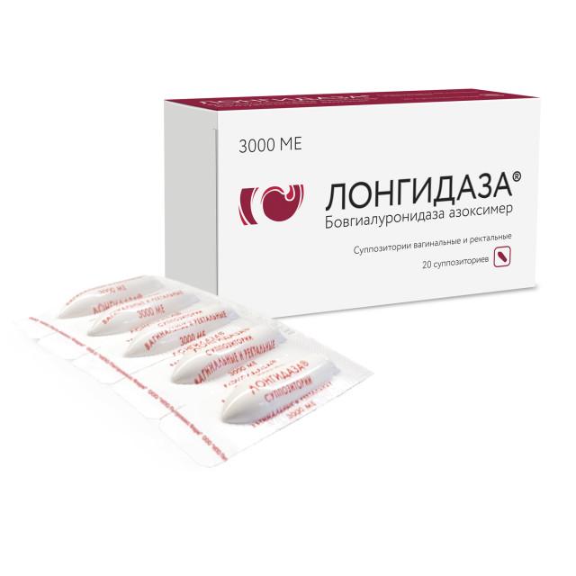 Лонгидаза суппозитории 3000 МЕ №20 купить в Москве по цене от 3250 рублей