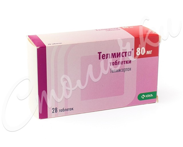 Телмиста таблетки 80мг №28 купить в Москве по цене от 401 рублей