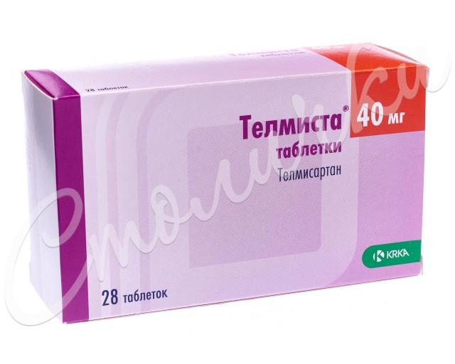 Телмиста таблетки 40мг №28 купить в Москве по цене от 308 рублей