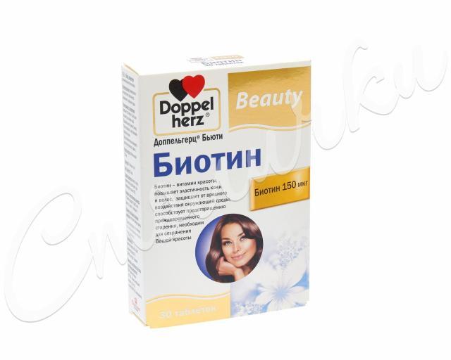 Доппельгерц Бьюти Биотин таблетки №30 купить в Москве по цене от 712 рублей
