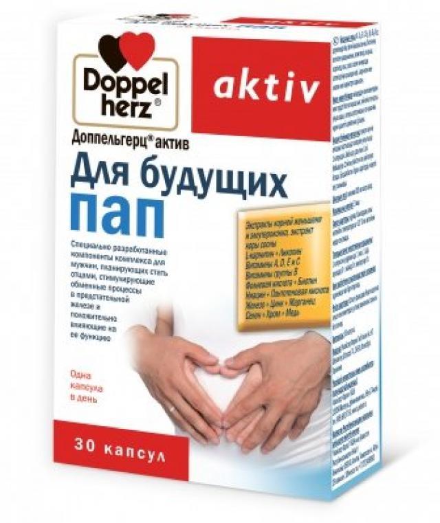 Доппельгерц актив Витамины д/будущих пап капсулы №30 купить в Москве по цене от 0 рублей