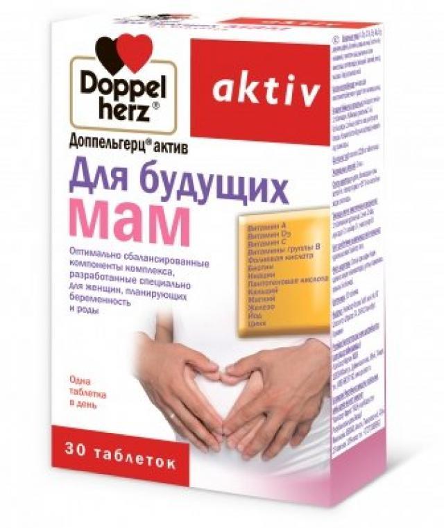 Доппельгерц актив Витамины д/будущих мам таблетки №30 купить в Москве по цене от 527 рублей