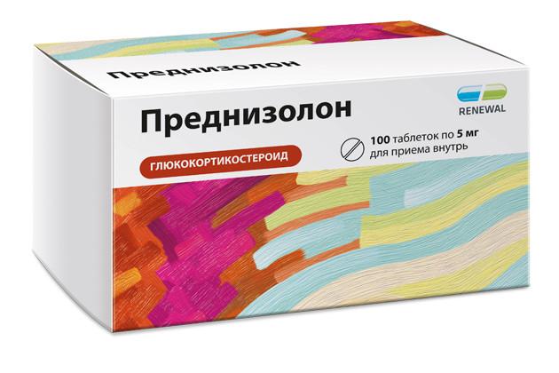 Преднизолон таблетки 5мг №100 купить в Москве по цене от 107 рублей