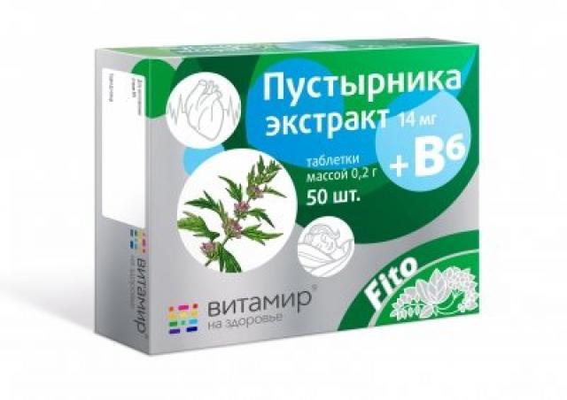 Пустырник экстракт Квадрат таблетки 14мг+ В6 №50 купить в Москве по цене от 70 рублей