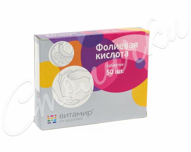 Фолиевая к-та таблетки Витамир №50 купить в Москве по цене от 51 рублей