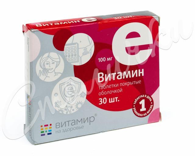 Витамин Е Витамир таблетки п.о. №30 купить в Москве по цене от 120 рублей